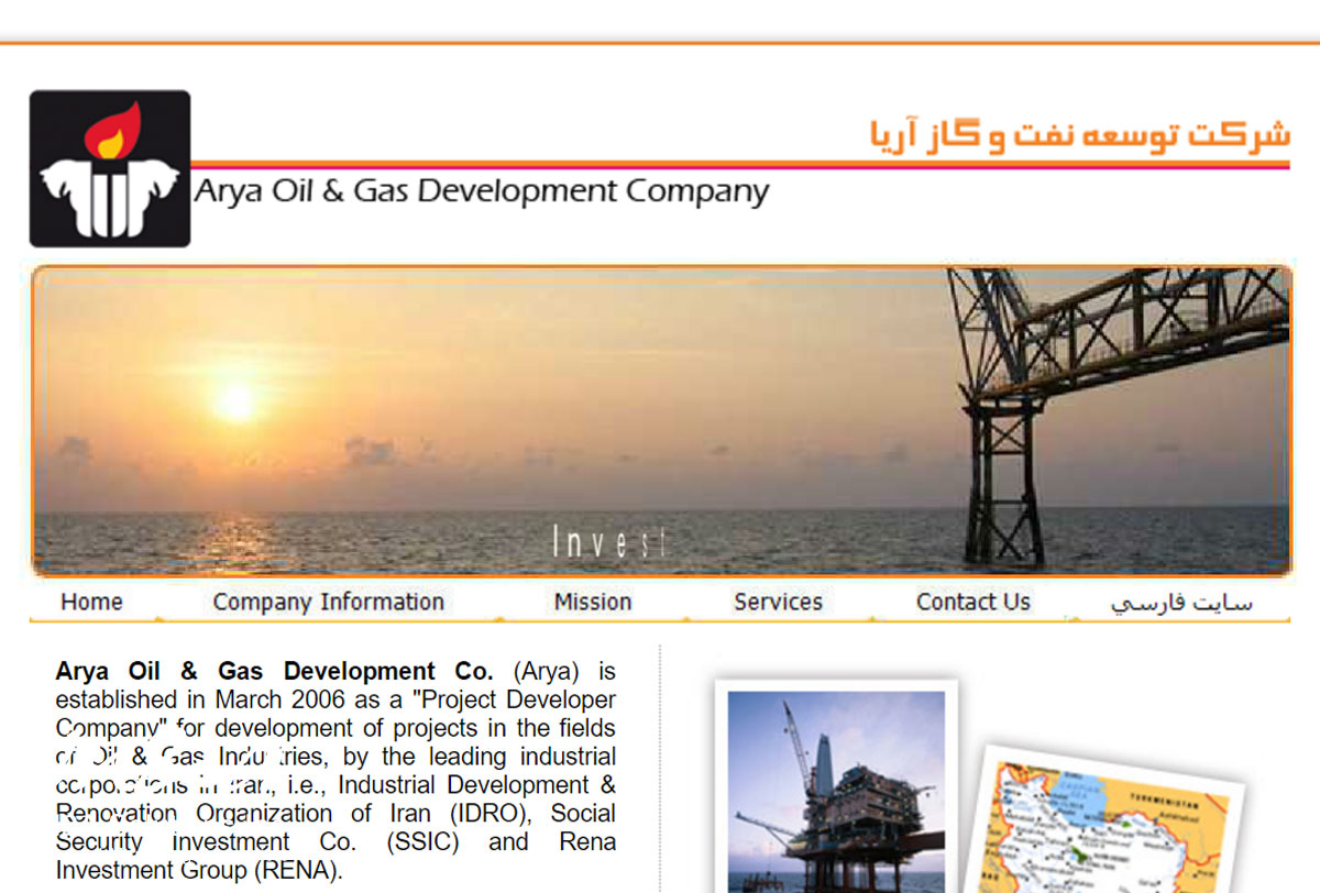 Project: Arya Oil & Gas development